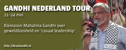 gandhi-aardbron-vista
